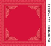 design elements of china style   Shutterstock .eps vector #1127935856