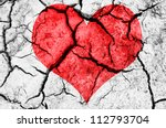 Natural Red Heart Shape In...