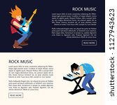 rock band music group with... | Shutterstock . vector #1127943623