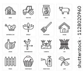 set of 16 icons such as leaf ...