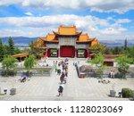 dali  yunnan   china   april 1  ... | Shutterstock . vector #1128023069