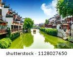nanjing confucius temple scenic ... | Shutterstock . vector #1128027650