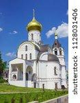 kazan church in nizhny novgorod ... | Shutterstock . vector #1128031406