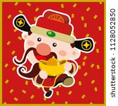 chinese new year god of wealth | Shutterstock .eps vector #1128052850