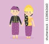 bali indonesia wedding couple... | Shutterstock .eps vector #1128062660