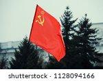 union of soviet socialist... | Shutterstock . vector #1128094166