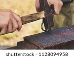 blacksmith forged iron... | Shutterstock . vector #1128094958