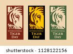 international tiger day. july... | Shutterstock .eps vector #1128122156
