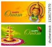 happy onam celebration... | Shutterstock .eps vector #1128173570