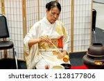 Uji  Kyoto  Japan  June 24 201...