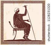 ancient greek man sits on a... | Shutterstock .eps vector #1128231320
