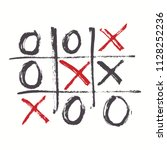 Hand Drawn Tic Tac Toe Game.