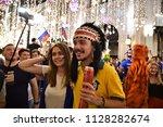 moscow  russia   june 26  2018  ... | Shutterstock . vector #1128282674