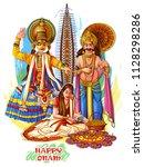 vector design of happy onam... | Shutterstock .eps vector #1128298286