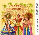 vector design of happy onam... | Shutterstock .eps vector #1128298346
