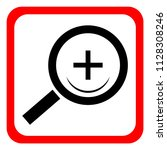 icon magnifier on white... | Shutterstock .eps vector #1128308246