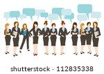 business woman speech bubble | Shutterstock .eps vector #112835338