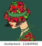 Elegant Woman A Flower Hat ...