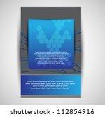 brochure design | Shutterstock .eps vector #112854916