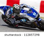 Постер, плакат: Ben Spies of Yamaha