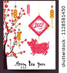 happy  chinese new year  2019... | Shutterstock .eps vector #1128581450