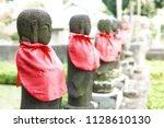 the japanese cemetery park in... | Shutterstock . vector #1128610130