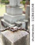 the japanese cemetery park in... | Shutterstock . vector #1128610148