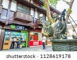 nanjing  china   june 11  2018  ... | Shutterstock . vector #1128619178