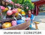 nanjing  china   june 11  2018  ... | Shutterstock . vector #1128619184