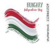20 august  hungary independence ... | Shutterstock .eps vector #1128661529