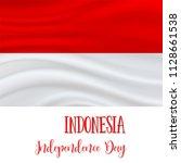 17 august  indonesia... | Shutterstock .eps vector #1128661538