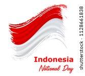 17 august  indonesia... | Shutterstock .eps vector #1128661838