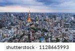tokyo   japan   june 4th  2018  ... | Shutterstock . vector #1128665993