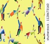 fantastic men and flying women... | Shutterstock . vector #1128673160