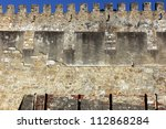 detail of the walls of the st.... | Shutterstock . vector #112868284