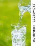 image of water | Shutterstock . vector #1128694766