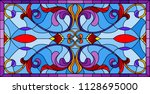 illustration in stained glass... | Shutterstock .eps vector #1128695000