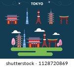 tokyo in japan. popular... | Shutterstock .eps vector #1128720869