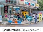 seoul  south korea  july 2 ... | Shutterstock . vector #1128726674
