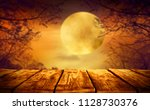autumn background of free space ... | Shutterstock . vector #1128730376