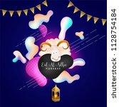 eid al adha mubarak   islamic... | Shutterstock .eps vector #1128754184