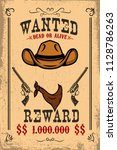 vintage wanted poster template... | Shutterstock .eps vector #1128786263