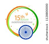 india independence day... | Shutterstock .eps vector #1128800000