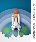 business concept space shuttle ... | Shutterstock .eps vector #1128818279