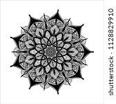 flower mandala. vintage... | Shutterstock .eps vector #1128829910