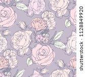 Soft Flowers Pattern  Stylish...