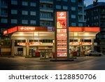 ponferrada  spain. circa july... | Shutterstock . vector #1128850706