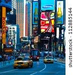 new york city   jan 7 ... | Shutterstock . vector #112885144