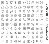 set of 100 basic ui ux icon...