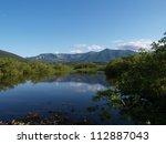 Kamchatka Russia Kurilskoye Lake